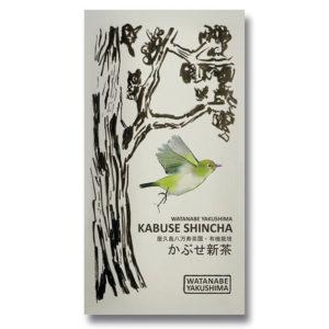 Watanabe Shincha Kabuse -BIO- von Marimo