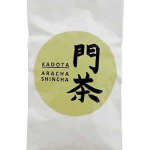 Kadota Aracha Shincha 2020 -BIO- von Marimo